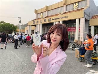 陳美鳳「愛買鳳」沿路掃貨 想外帶藍心湄絕版卡帶