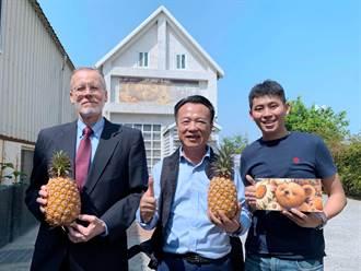 AIT處長吃鳳梨、鳳梨酥 支持台灣鳳梨