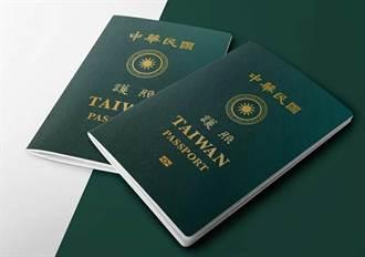 偷天換日台灣版 陸母子與台情侶交換機票身分闖關美國