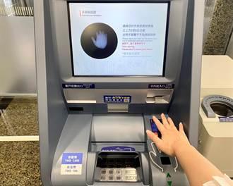 業界首創 永豐掌靜脈ATM正式上線
