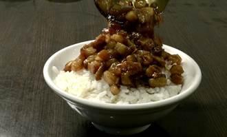 【玩FUN飯】25元阿公甜滷肉飯 台南味收服北部饕客胃