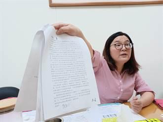 绿委反对立小组监督疫苗!主席陈玉珍离场 现场僵持超过1小时