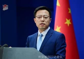 中國:不指望一次對話解決中美之間所有問題