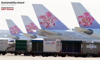 華航去年小賺1.4億元 在國際業界名列前茅