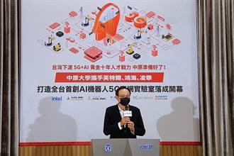 《電腦設備》凌華Q1接單動能強 今年營運戰勝去年