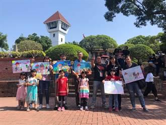 親子遊台南古蹟 「古蹟親子共畫」免費報名開跑