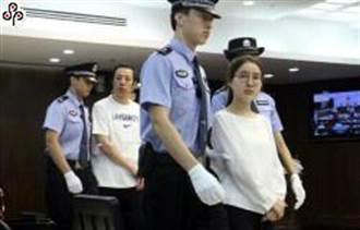 搞垮中國紅會 郭美美再因售違禁減肥食品被捕
