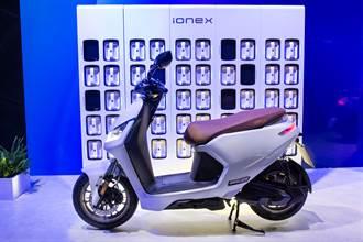 讓所有人都渴望購買電動機車 iONEX 3.0四車齊發