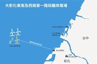 台首座遠岸風場宣佈進入海上施工 沃旭信心明年完工