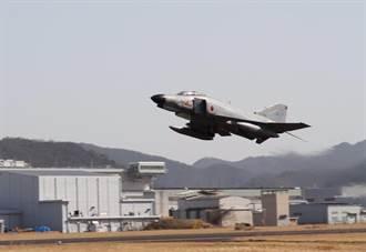 交棒F-35 日F-4「幽靈」完全退出現役