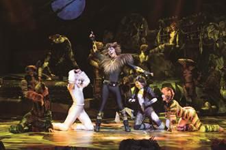 經典音樂劇《貓》6月登台 3/22門票開搶