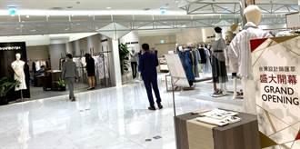 SOGO復興店打造台灣設計師專區 目標推升全區業績倍數成長