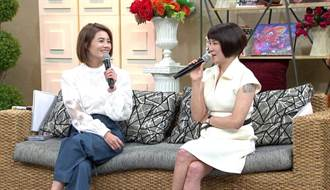 陸元琪恢單挑男伴變實際 曝首次在家中放袁惟仁歌曲「很快樂」