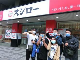 「鮭魚之亂」紅到國外 外媒:台灣官員傻眼