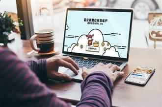 臺灣企銀推出數位存款帳戶四重好禮 優惠利率最高1.5%