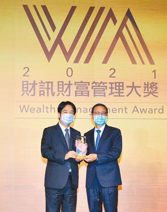 2021《財訊》財富管理大獎出爐-中信 最佳財富管理獎六連霸