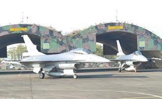 升級完成 42架F16V擔負戰備