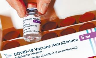 最快下周一 医护开打AZ疫苗