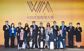 中國信託6連霸 再摘《財訊》財管大獎