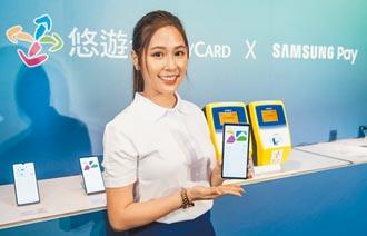 悠遊卡開通周年 星粉嗶3.5億消費力