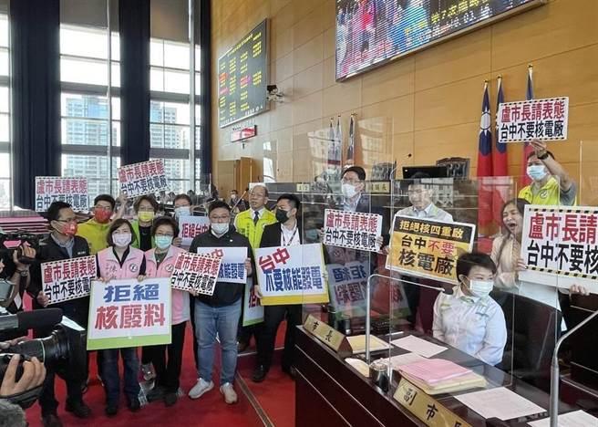 外界亂傳台中市重啟核四,民進黨市議員衝到市議會官員席,站在市長盧秀燕旁邊要她表態。(圖為資料照)