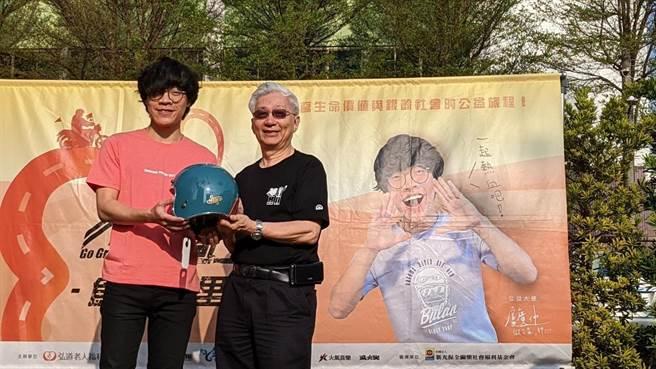 金曲歌手盧廣仲將親筆簽名的安全帽、T恤捐贈給弘道老人福利基金會。(盧金足攝)