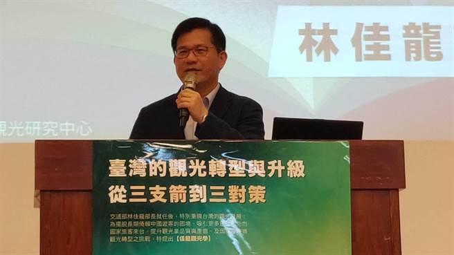 交通部長林佳龍昨日到國立台中教育大學與談台灣的觀光轉型與升級,以「從三支箭到三對策」為主題。(參山處提供)