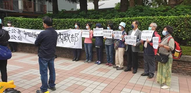 新店里民不滿市府徵收14張土地,進往營建署抗議。(陳鴻偉翻攝)