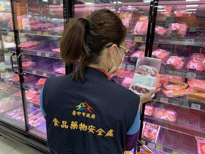 捍衛健康拒萊豬 中市議會同意檢舉重大食安法7成獎金 - 生活
