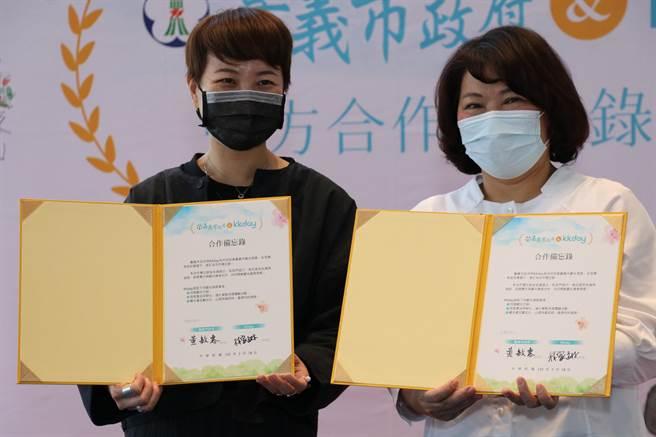 嘉義市長黃敏惠(右)與KKday品牌行銷總監林家綝簽署合作意向備忘錄。(廖素慧攝)