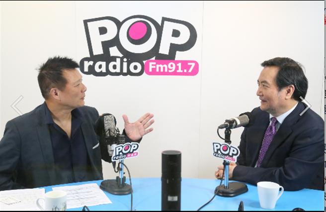 罗秉成接受广播访问(《POP大国民》提供)