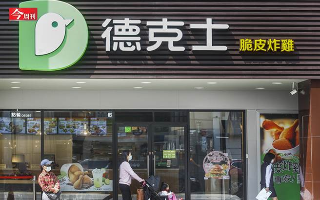 經營25年陸炸雞品牌傳赴港IPO 頂新魏家打什麼算盤? - 財經
