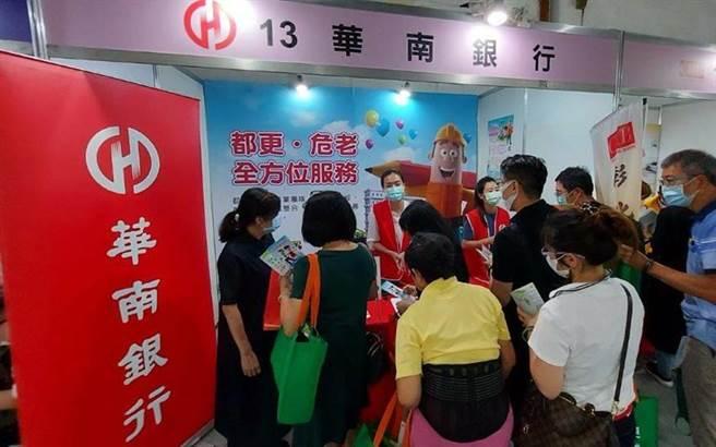 華南銀行參加都更危老博覽會。(圖/華南銀行提供)