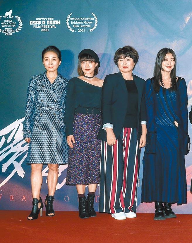 方文琳(左起)、陳俋君、嚴藝文、翁嘉薇昨出席電影首映會。(粘耿豪攝)