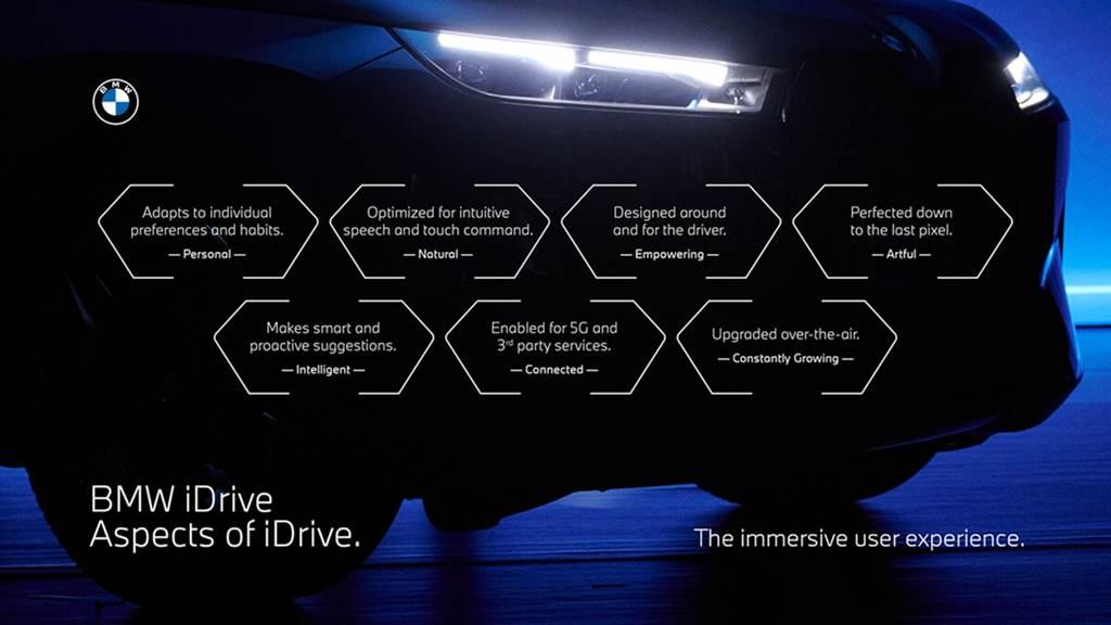 視覺、聽覺與觸覺的新體驗!深入了解新世代BMW iDrive 8.0