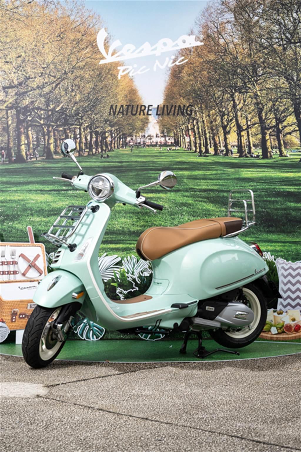 Vespa Primavera Pic Nic特仕版 限時限量販售