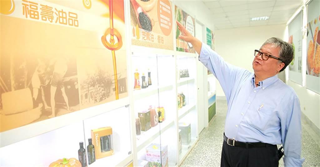 福壽實業董事長洪堯昆對自家油品很有信心。(圖/福壽實業提供)