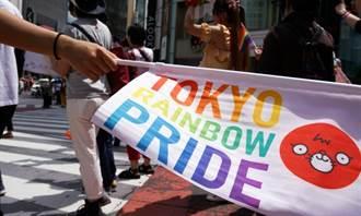 繼台灣之後 日本承認同性婚姻合憲 亞洲第二