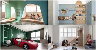 【2021 空間王者】兒童房設計跟我這樣玩!稱霸親子宅的 5 大童玩趣味王