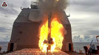 美裝備航母殺手版戰斧 可遠程打擊中國大型戰艦?