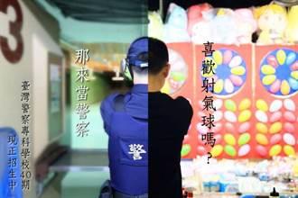 年輕人為吃改名「鮭魚」 葉毓蘭:難怪警專拿夜市氣球招生