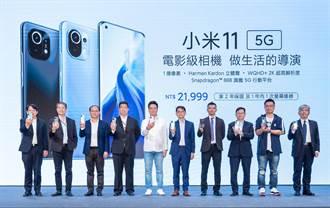 頂替華為出征 小米宣示大陸品牌手機重返台灣
