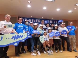 新北香魚川路跑開放報名 活動8小時讓你邊跑邊玩