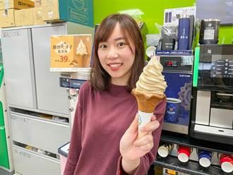全家霜淇淋無極限 「糖炒栗子」口味新上市