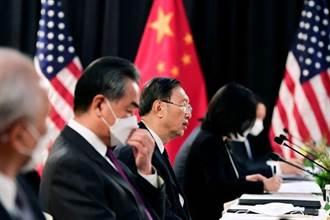 【美中會談】楊潔篪批美:沒資格說從實力地位上與中國談話