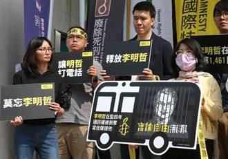 人權團體建議派陳菊出席APEC 並籲建立對話機制