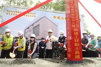 三峽鳳鳴派出所新建工程動土 預計明年7月完工