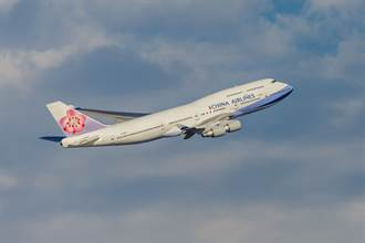 手機放家中?華航2空服員居檢落跑將被懲處