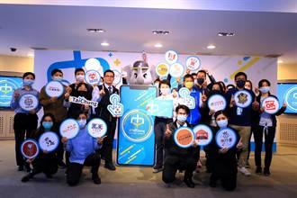 盧秀燕宣布台中e指通 虛擬市民卡上線