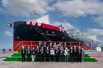 陽明海運2,800 TEU永明輪新船命名 4月起投入亞洲區間JTS航線